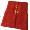 「令和」の文字入り還暦用赤いちゃんちゃんこを販売しております!