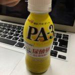 痛風に予防には明治の「PA-3」を毎日飲みましょう!
