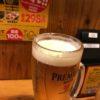 鳥貴族の298円のビールはプレミアムモルツです!