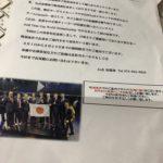 アウディ京都南には世界一のメカニックがおられます!