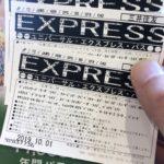 三井住友プラチナカード「USJをラウンジ」を初めて利用しました!