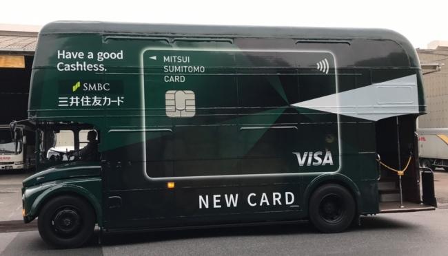 三井住友ロンドンバス
